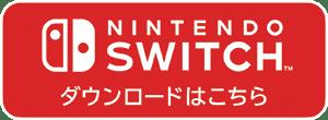 Download now on Nintendo Swith eShop