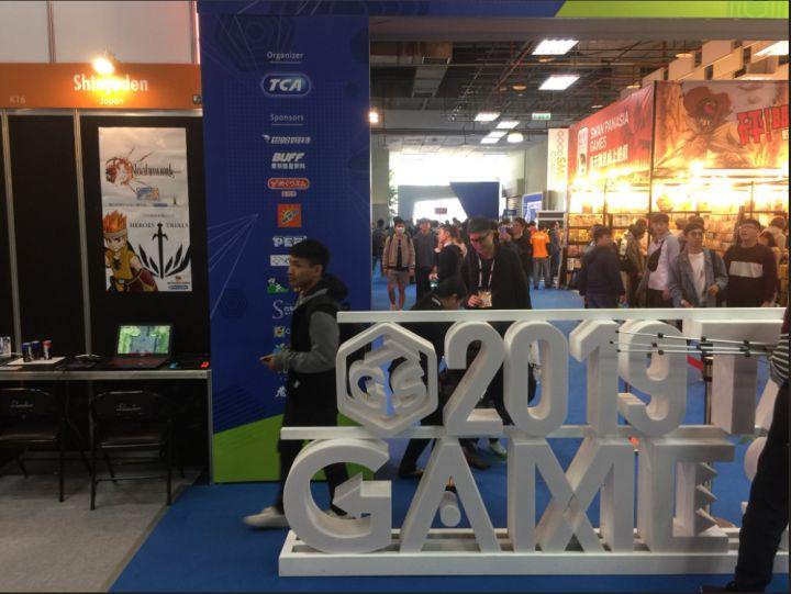taipei-game-show 2018
