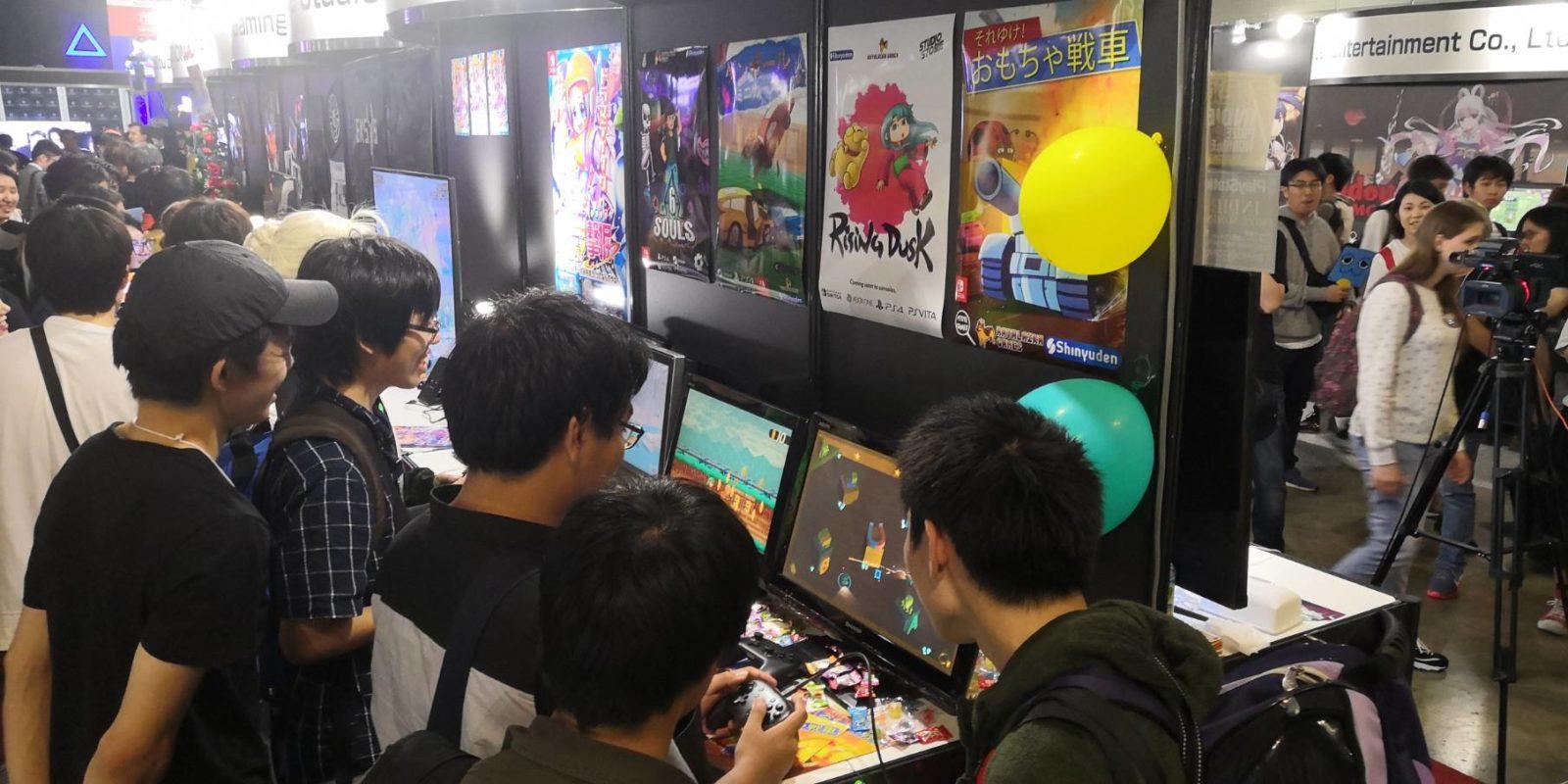 Tokyo Game Show Shinyuden